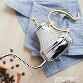 咖啡壺 亞米YAMI 304不銹鋼宮廷壺咖啡細口壺 精品手沖咖啡壺長嘴手沖壺 【618 大促】