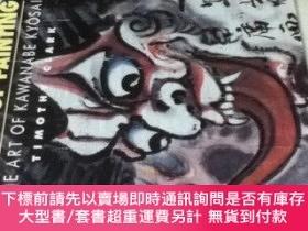 二手書博民逛書店英文)河鍋曉齋の藝術罕見Demon of painting: the art of Kawanabe Kyosai