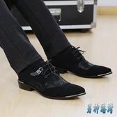 英倫商務時尚休閒鞋結婚鞋發型師磨砂皮男鞋男士尖頭皮鞋韓版潮流 JY13958『男神港灣』