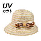 樂活夏日遮陽帽 皮繩蝴蝶結 米色|遮陽帽 可折疊 遮陽帽 沙灘帽 帽子【mocodo 魔法豆】