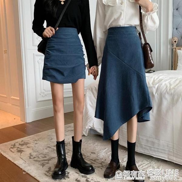 窄裙 氣質包臀裙子年新款時尚高腰A字裙中長款不規則半身裙女 極有家