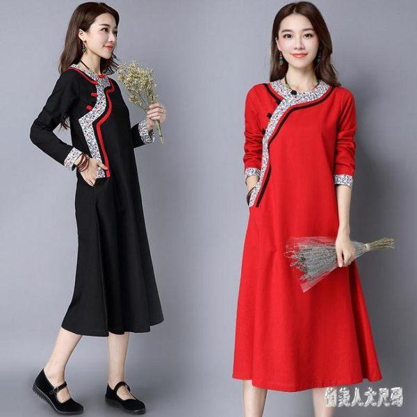 長袖旗袍秋裝新款民族風女裝復古印花中國風改良旗袍洋裝zm7707俏美人大尺碼