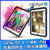 CATALYST for 9.7 NEW iPad 完美四防合一防水保護殼 IP68防水殼 防衝撞4ft 防摔防雪防汙