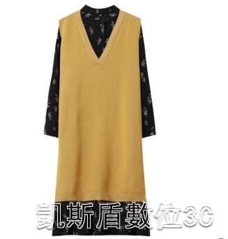 秋季秋冬裝年新款女大碼胖mm背帶洋裝秋季減齡顯瘦兩件套裝洋氣 凱斯盾