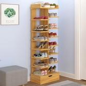 多層鞋架簡易家用經濟型省空間家里人仿實木色鞋柜門口鞋架
