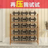 [618好康又一發]鞋架實木簡易家用經濟型組裝防塵小鞋柜