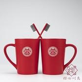 洗漱杯牙刷杯套裝情侶一對紅色陶瓷創意漱口杯【櫻田川島】