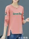 歐貨2021年春季短袖體t恤新款女裝潮上衣服洋氣長袖打底衫女純棉 小艾新品