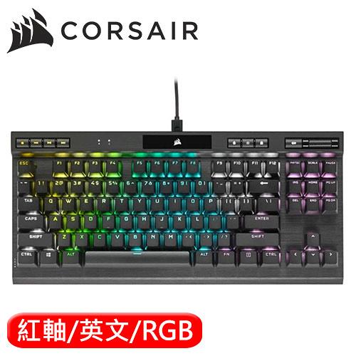 Corsair 海盜船 K70 RGB TKL 80%機械電競鍵盤 紅軸【贈遊戲大型布墊】