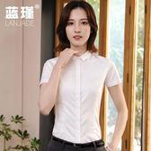 職業襯衫女短袖夏新款韓版小領襯衣修身正裝棉OL GB4704『樂愛居家館』