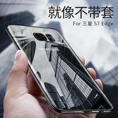 三星s7edge手機殼曲面屏超薄透明矽膠防摔軟殼男女保護套 DA3824『黑色妹妹』