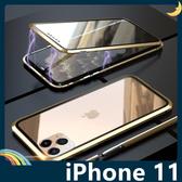iPhone 11 Pro Max 萬磁王金屬邊框+鋼化雙面玻璃 刀鋒戰士 全包磁吸款 保護套 手機套 手機殼