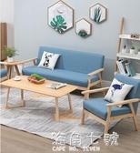 小戶型簡易沙發單人椅網紅款北歐簡約現代布藝日式雙人客廳出租房 海角七號