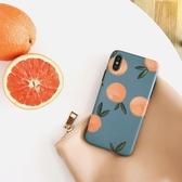 手機殼ins復古橘子蘋果X手機殼xs max冷淡風iPhone7plus/8/6s硅膠XR六七可卡衣櫃