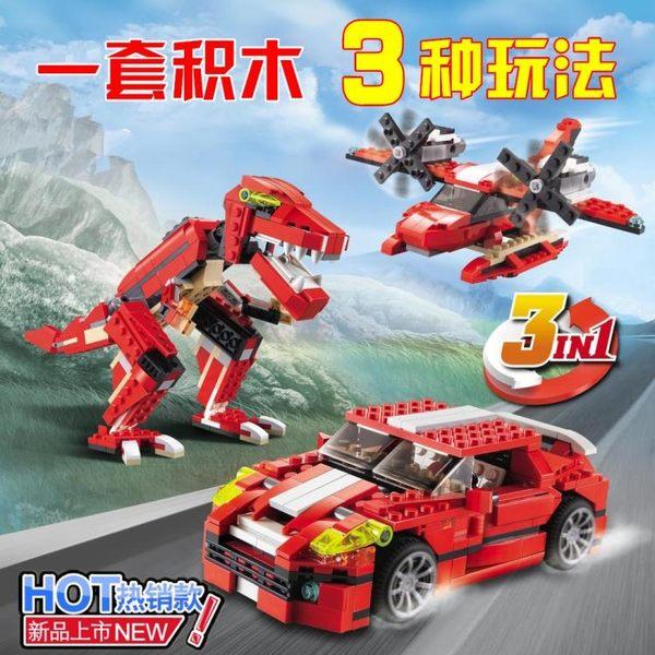 飛機恐龍賽車汽車模型6-12歲10拼裝積木玩具8-兼容樂高男孩7組裝9 AD979『寶貝兒童裝』