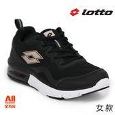 【LOTTO】女款潮流跑鞋-黑色(L0070)全方位跑步概念館