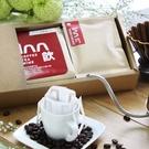 【歐杰inn】莊園頂級咖啡禮盒(義式咖啡...