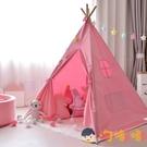 兒童帳篷室內游戲屋家用小房子男女孩玩具屋【淘嘟嘟】