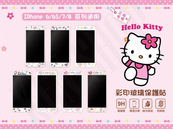 Hello Kitty 彩印玻璃保護貼 iPhone6/6s/7/8 iPhone6+/6s+/7+/8+【AB880】