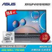 【ASUS 華碩】Laptop 15 X515JP-0151S1035G1 15.6吋 薄邊框筆電 星空灰