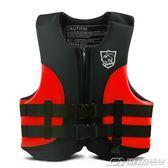 成人兒童 救生衣柔軟超輕強浮力漂流浮衣海釣魚背心浮潛游泳衣  潮流前線