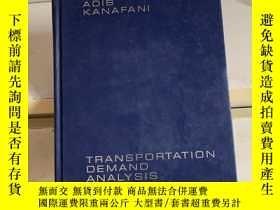 二手書博民逛書店TRANSPORTATION罕見DEMAND ANALYSIS(