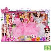 【免運】芭比娃娃芭比換裝洋娃娃套裝大禮盒女孩公主婚紗衣服兒童玩具別墅城堡