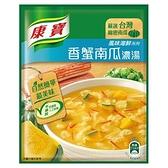 康寶濃湯自然原味香蟹南瓜42.2g x2入/袋【愛買】