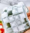硅膠冰格 冰塊模具