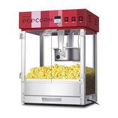爆米花機商用全自動球形爆米花機器玉米膨化機花型苞米花機爆谷機巴黎衣櫃