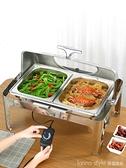 自助餐保溫爐商用自助餐爐不銹鋼餐爐展示架電加熱餐具器皿布菲爐 新品全館85折 YTL