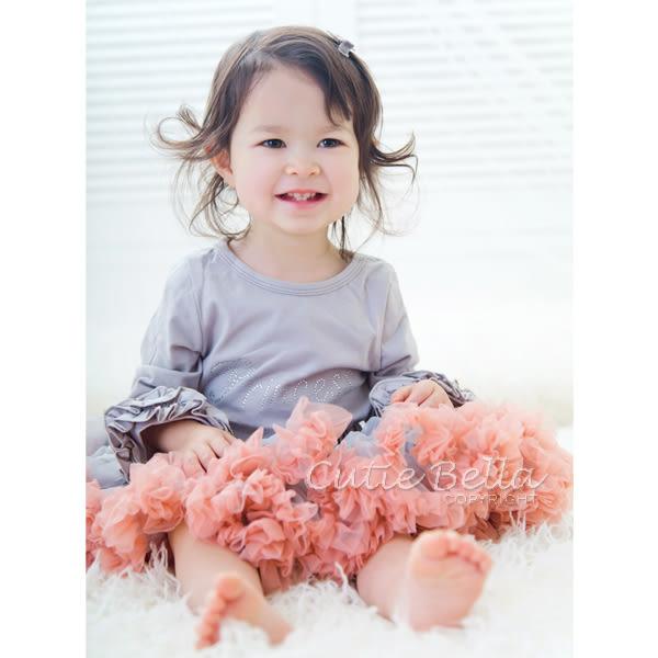 Cutie Bella蓬蓬裙Gray/Coral,90/110CM