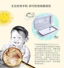 多功能紫外線消毒雙UV手機消毒器眼鏡消毒機清洗器小盒便攜式 MKS薇薇
