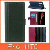 HTC Desire 19+ 象紋光面皮套 手機皮套 插卡 支架 掀蓋殼 保護套 皮套