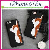 Apple iPhone6/6s 4.7吋 Plus 5.5吋 柯基背蓋 睡覺犬手機套 立體狗狗保護套 全包邊手機殼 可愛小狗保護殼