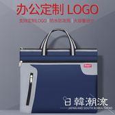 公事包/手拿包  定制帆布手提文件袋A4公文包拉鏈袋辦公包