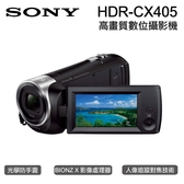 分期零利率 //3C LiFe// SONY 索尼HDR-CX405 攝影機 30 倍光學變焦 平行輸入