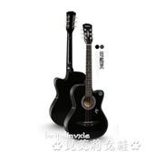 吉他正品民謠木吉他初學者38寸41吉他學生新手練習青少年入門男女樂器 貝芙莉LX