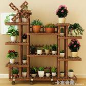 花架子實木質客廳陽台置物架多層落地花盆架特價室內綠蘿鐵藝多肉 卡布奇諾