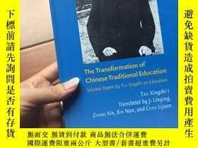 二手書博民逛書店Transformation罕見of Chinese tradi