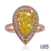 ides愛蒂思 GIA深黃橘彩鑽/水滴型/Fancy Lntense Orange Yellow/2.91ct / SI1戒指(限1件)