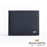 【BRAUN BUFFEL】德國小金牛HOMME-M系列極光紋4卡零錢袋皮夾(深藍)BF306-315-MAR