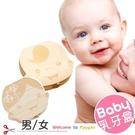 男女寶寶乳牙 胎毛盒 保存盒 實木牙齒盒收藏