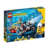 LEGO 樂高 Minions 75549 小小兵摩托車追逐 【鯊玩具Toy Shark】