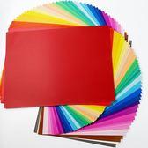 100張4K彩紙混色折紙套裝長方形卡紙軟彩色折紙印花兒童幼兒園書剪紙做
