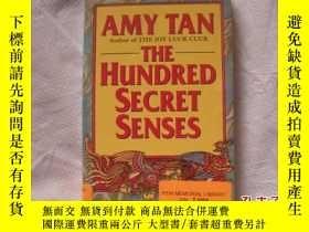 二手書博民逛書店Amy罕見Tan鬼魂與人的盛宴&譚恩美在《百種隱祕感官》中對二