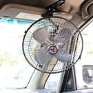 車載風扇12v電風扇24V大貨車面包汽車用小風扇6810寸搖頭調速制冷 南風小舖