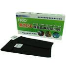 【醫康生活家】樂悠胰島素專用保冷袋(單筆袋)W301