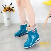 雨鞋女短筒加絨雨靴時尚防水鞋防滑中筒膠鞋套鞋【輕奢時代】