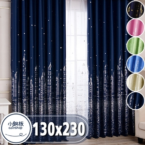 【小銅板-地中海系列遮光窗簾】寬130X高230-2片入-總寬260地中海燙銀天藍